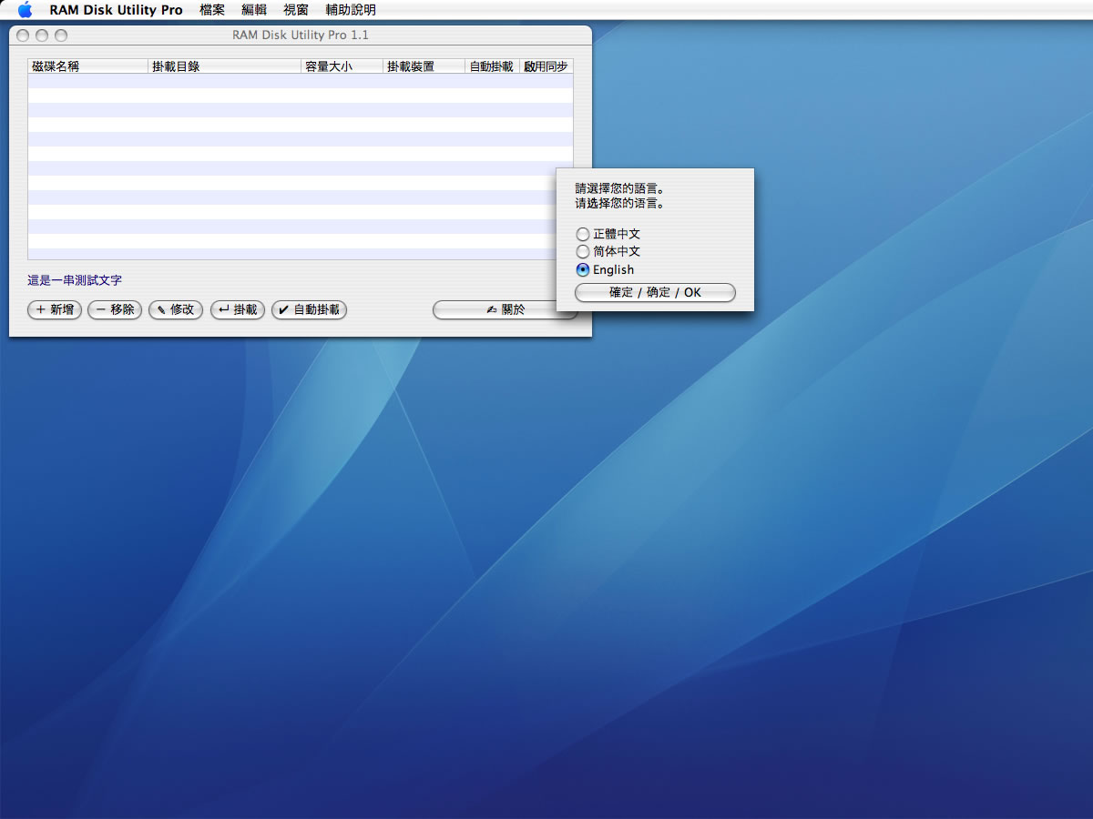 how to start disk utility on startup